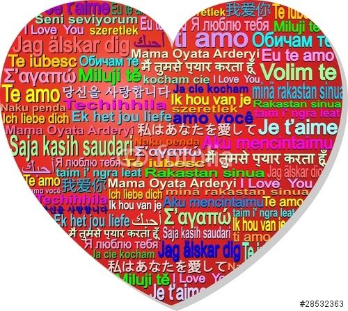 ❤ #Heart #Love #International #Languages ❤ #Vector #Graphics by #BluedarkArt SOLD at #Fotolia   https://it.fotolia.com/id/28532363