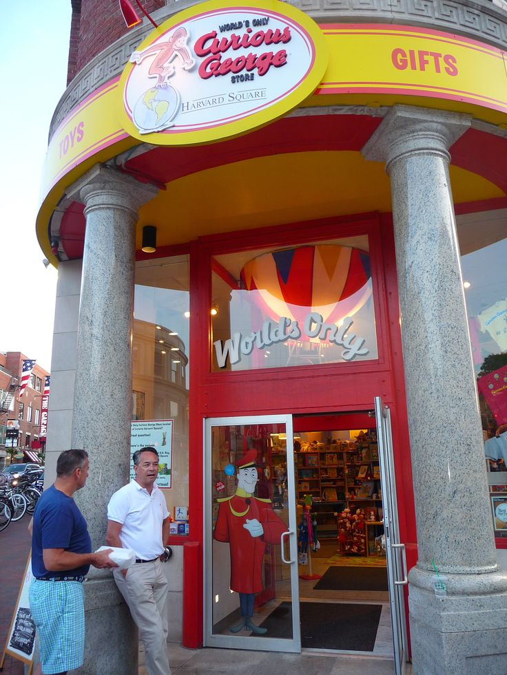 The world's only Curious George Store is located at Harvard Square in Cambridge MA: http://visitingnewengland.com/blog-cheap-travel/?p=5989