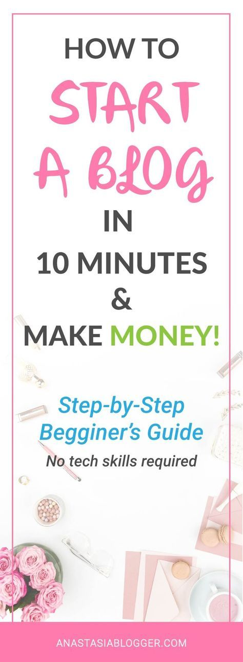 How to Start a Blog in 10 minutes: a Step-by-Step Guide for Beginners. Start your blog and make money online! How to create a blog? Get a tutorial on how to buy a domain name, register hosting and have your blog online in just 10 minutes! Blogging 101, blogging tips, blogging for beginners.