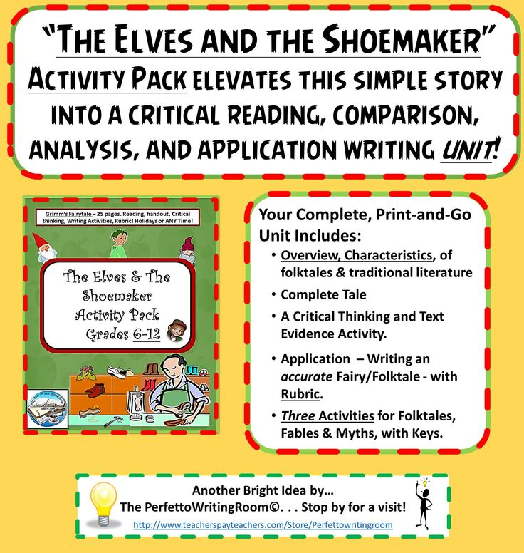 This complete unit quot the elves and the shoemaker quot is ideal for grades 6