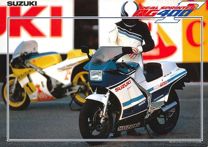 スズキ RG400ガンマ(1985)・絶版ミドルバイク | モトRIDE