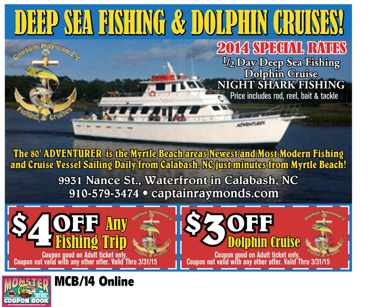 37 best images about cruises south carolina on pinterest for Myrtle beach deep sea fishing prices