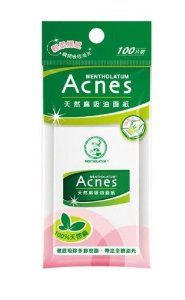 Mentholatum Acnes Oil Blotting Paper --100 Sheets by Mentholatum. $4.99