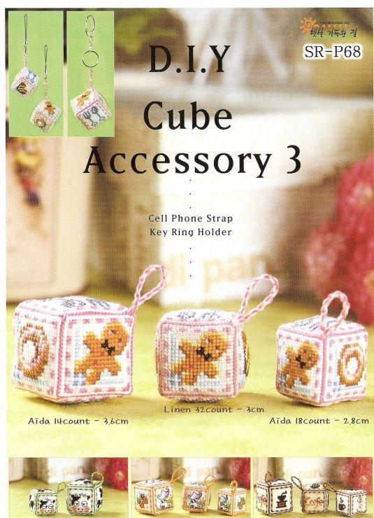 cube accessory 3