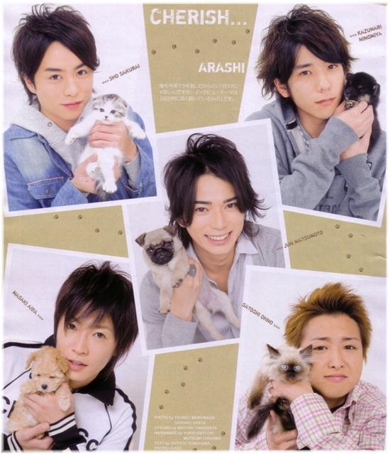 Arashi♡