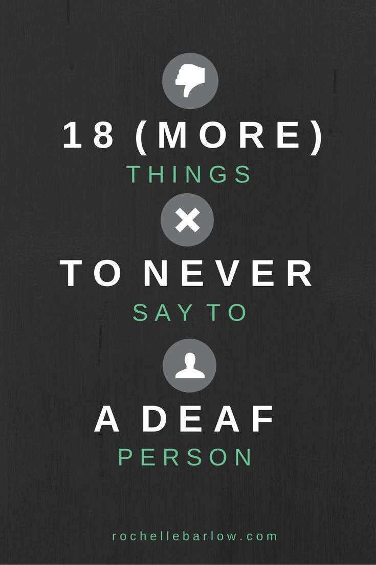 life of a deaf person essay Hearing loss has impacts on mental health, social participation and work life   following tips might be helpful next time you talk with a hearing impaired person.