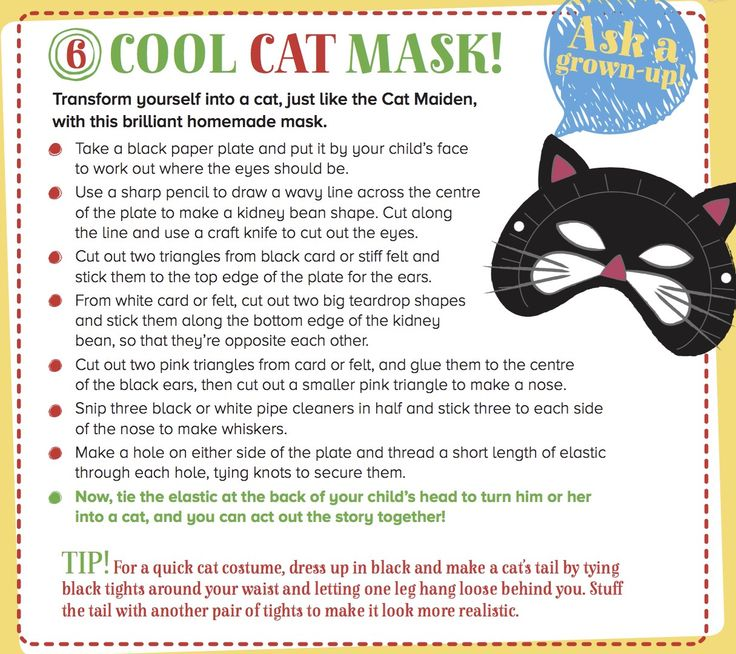 Make a Cool Cat Mask using a paper plate from Storytime Issue 9. ~ STORYTIMEMAGAZINE.COM