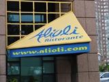Alioli Ristorante, Mississauga, Restaurants in the GTA, Toronto