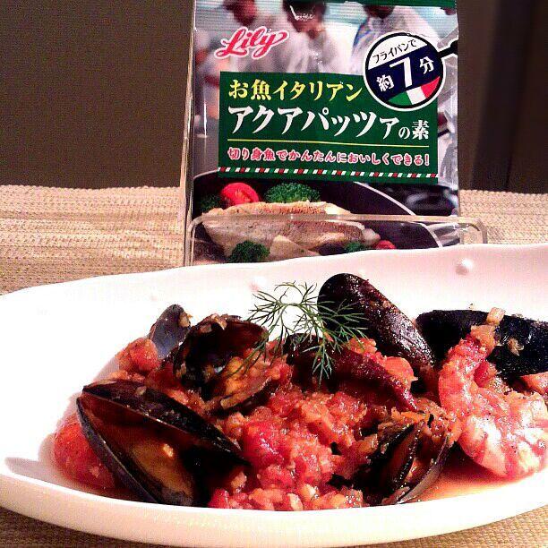 初めてレシピを乗せてみました! 結構細かく記載したので長いですが…(^^; - 164件のもぐもぐ - SDの試食会で食品メーカーのリリーさんから頂いた「アクアパッツァの素」を使って…ムール貝とブラックタイガーのトマト煮です☆ by vivi110711098