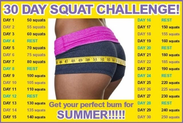 30DAY SQUAT CHALLENGE