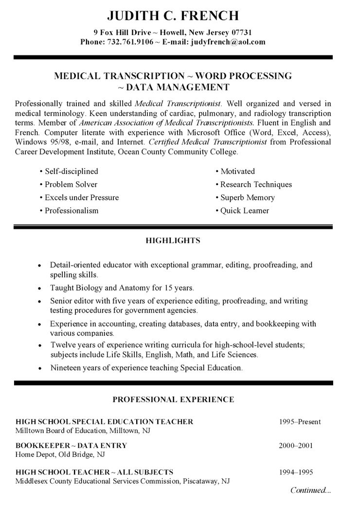 resume template with special skills