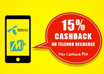 Mobikwik is offering Get 15% Cashback, Max. Rs.50 on Telenor Recharge How to catch the offer: Click herefor offer page Apply offer codeTELENOR Offer is valid on the operator TELENOR Valid till30th April 2016