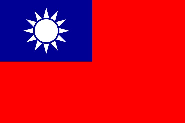 Drapelul Taiwan