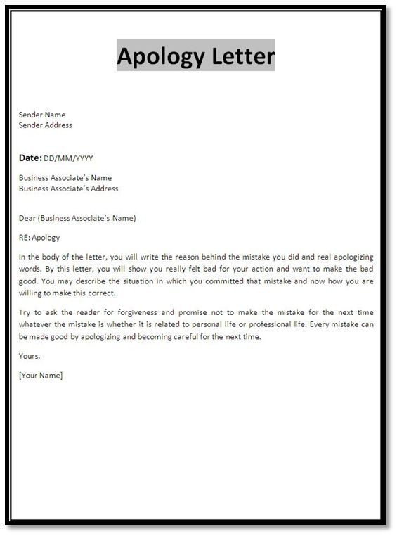 apology letter for mistake sample appropriate that well written often the key business