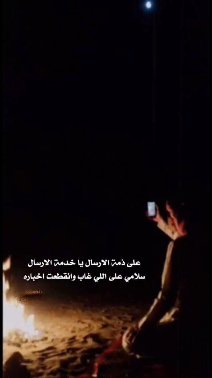 سناب سناب تصوير تصوير سنابات سنابات اقتباسات اقتباسات قهوة قهوة قهوه قهوه Strong Relationship Quotes Arabic Love Quotes Arabic Tattoo Quotes