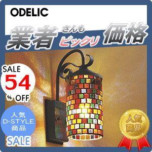 【楽天市場】エクステリア 屋外 照明 ライトオーデリック(ODELIC) 【ポーチライト OG041554LC】  ブラケットライト 壁面・玄関灯 かわいいエモザイクガラスの光の彩り 別売りセンサー対応:あかりSHOP D-STYLE
