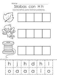 Resultado de imagen para sílabas con h para recortar y pegar