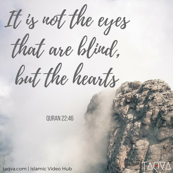 """""""It is not the eyes that are blind, but the hearts"""" #Quran 22:46 #Islam #IslamicReminder #Reflect #IslamicQuote #QuranicQuote #QuranicVerse #Islamic"""
