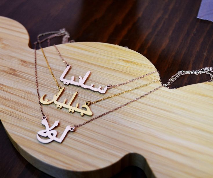 Excited to share the latest addition to my #etsy shop: Arabic Name Custom, Arabic Name Necklace, Name Necklace, Name Necklace, Custom Name, Sterling Silver 925k, Rose Gold, Gold Filled,Silver #jewellery #necklace #silver #yes #girls #gold #letterswords #birthday
