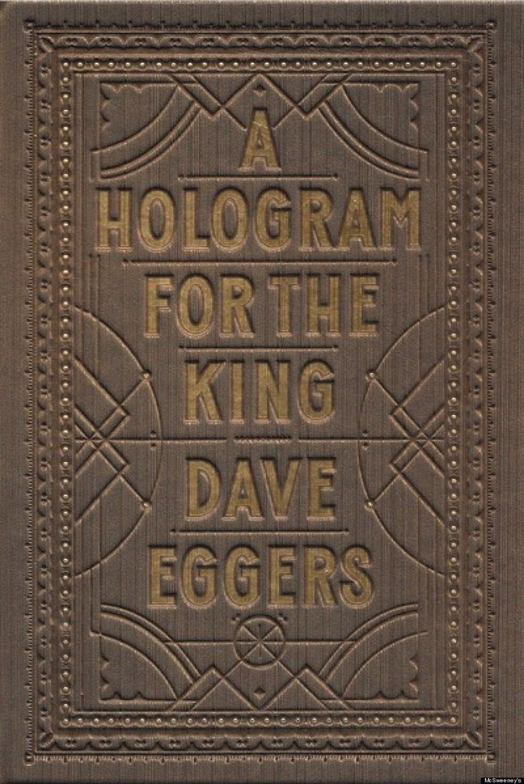 Dave Eggers' new book, 'A Hologram For The King' is out! Let the summer begin!