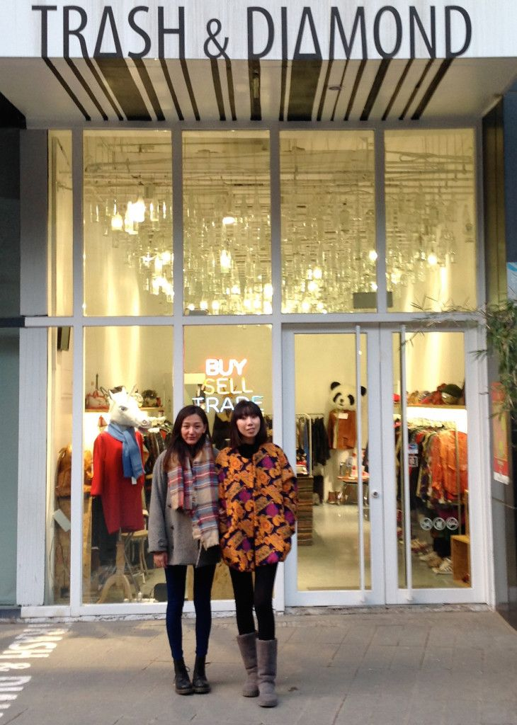 Fang Fang and Lin owners of second hand store Trash & Diamond in Beijing, China. Inside you can see a massive #Upcycled glass bottle chandelier and a table made from compressed cardboard. Follow the link for an interview - Upcyclista