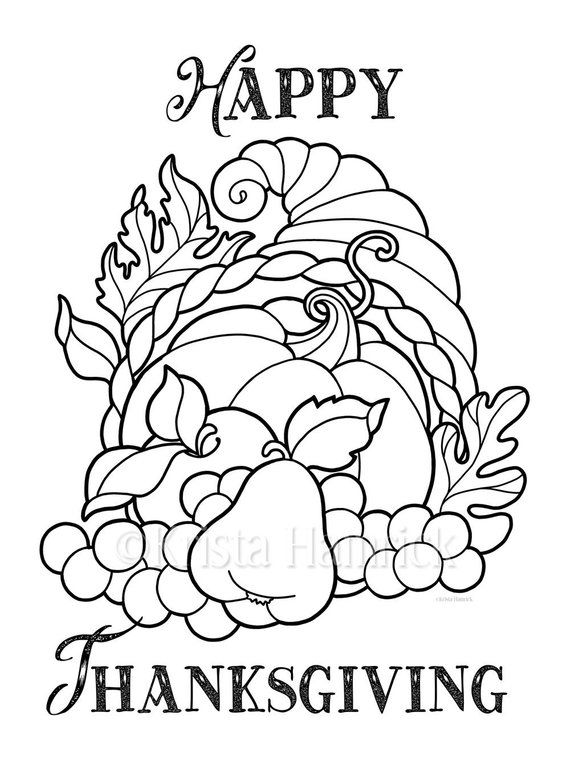 Thanksgiving Cornucopia We Re Thankful 2 Coloring Etsy Thanksgiving Cornucopia Free Thanksgiving Coloring Pages Thanksgiving Coloring Pages