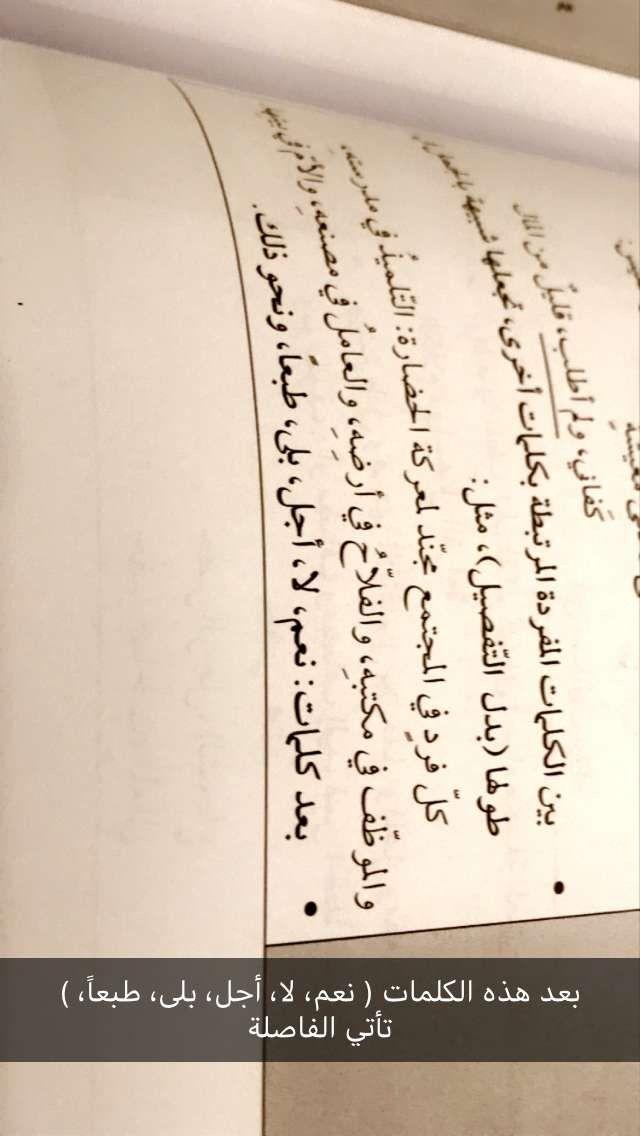 Pin By Eqbal On قراءة وكتابة Math Math Equations Asos