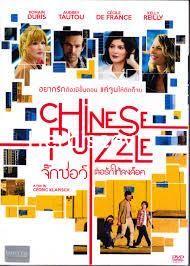DVD AŞK BİLMECESİ - CHİNESE PUZZLE 19,79 TL ( KDV Dahil )