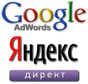Поисковая оптимизация и реклама