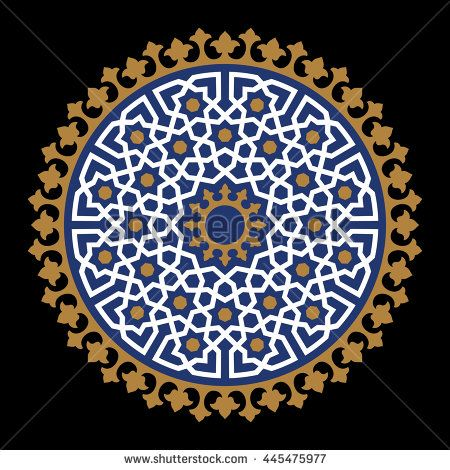 Morocco geometric ornament traditional islamic design for Arabesque style decoration