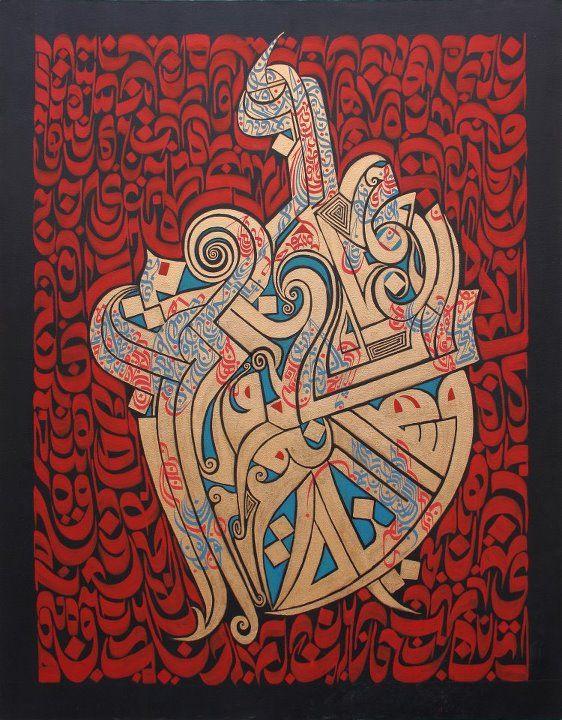 Calligraphy by Houmam Al-Sayed, Syria