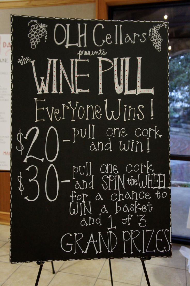 wine pull sign | Wine Pull Fundraiser