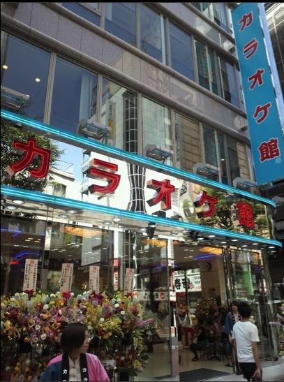 Karaoke-kan - カラオケ館 歌舞伎町本店