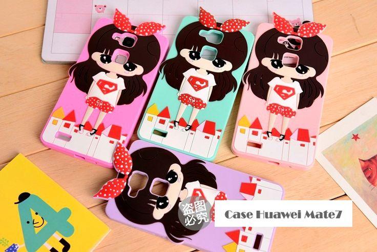 เคส Huawei Ascend Mate7 ซิลิโคนการ์ตูนเด็กหญิงสวมเสื้อลายซุปเปอร์แมนน่ารักๆมากๆ ราคาส่ง ราคาถูก https://www.facebook.com/HuaweiCases www.casemass.com/category/237/เคส-huawei/case-huawei-ascend-mate-7 #CaseMate7 #CaseHuaweiMate7 #CaseHuaweiAscendMate7