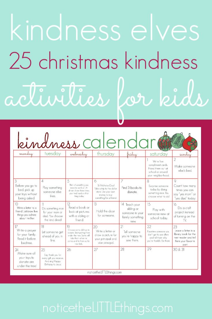 the kindness elves, a fun family christmas tradition