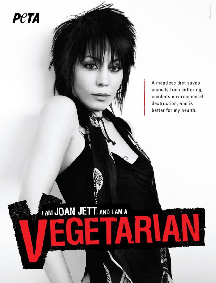Just starting to realize how hot Joan Jett was