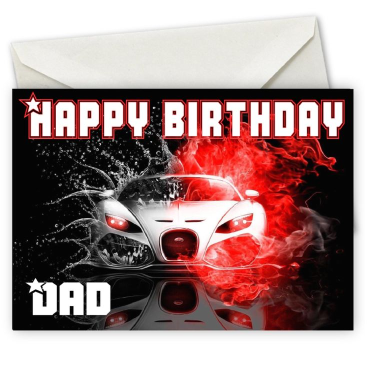 Personalised Bugatti Veyron Birthday Card