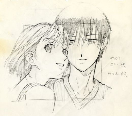 Yukino & Arima from Kare Kano