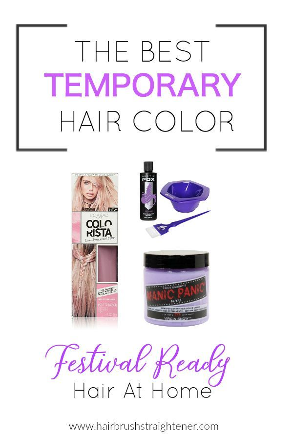 Craving a color change without commitment? There are some impressive options for at home temporary hair color that look amazing and wash out fast!