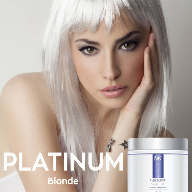 Introducing the NEW #Keratin #Treatment For #Blondes