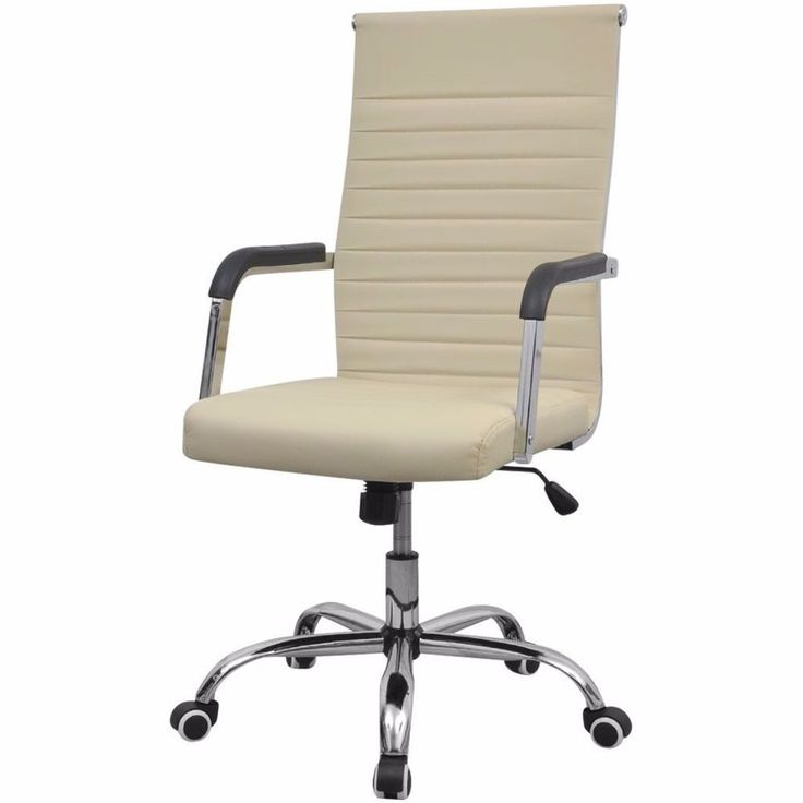 Luxury Leather Office Chair Back Support Comfort Office Seat Adjustable Cream #LuxuryLeatherOfficeChair #Luxury