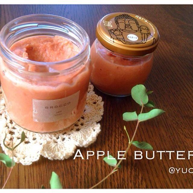 またまた、久しぶりにこのバターを作りました(*^^*) 紅玉だと色が綺麗 パンに塗って食べようヾ(@⌒ー⌒@)ノ    大仏プリン、また食べたい(o^^o) - 192件のもぐもぐ - zcさんの りんごバター by yucca@