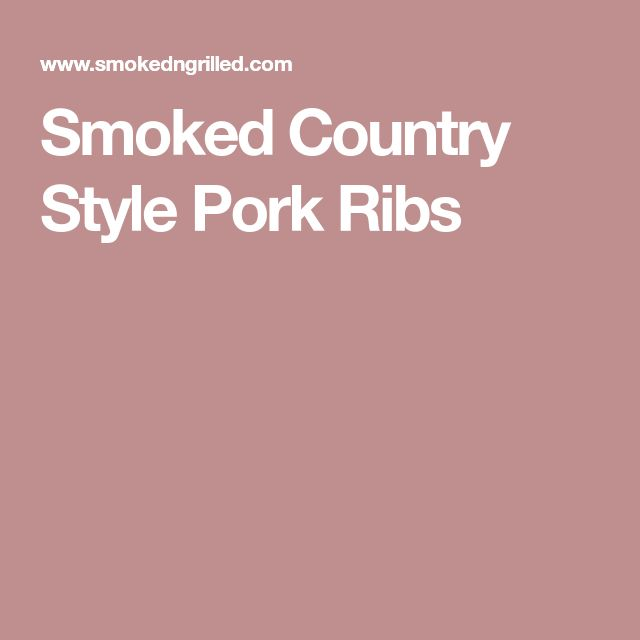 Smoked Country Style Pork Ribs
