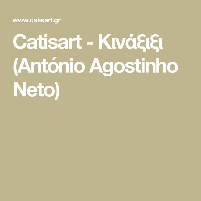 Catisart - Κινάξιξι (António Agostinho Neto)