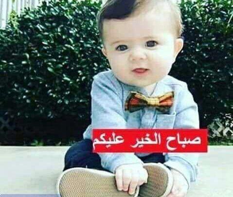اسماء بنات مستوحاة من النجوم والقصص الخياليه ومعانيها Baby Photos Children Images Baby Face