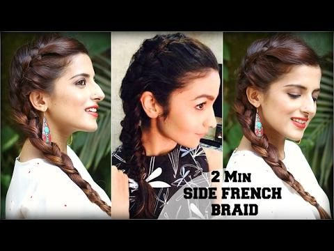 2 Min EASY Everyday Side French Plait For School, College, Work / Alia Bhatt / Indian Hairstyles