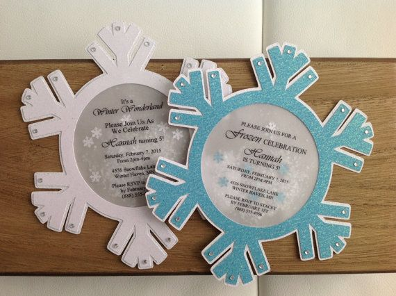 Unique Frozen Snowflake Invitations Frozen Snowflake Winter Wonderland by ThePolkaDottedRoom on Etsy