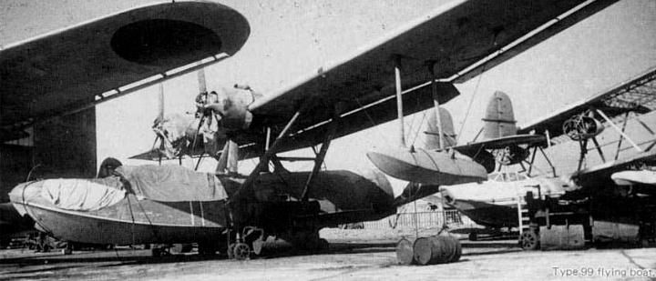 十四試中型飛行艇   Aircraft - ...