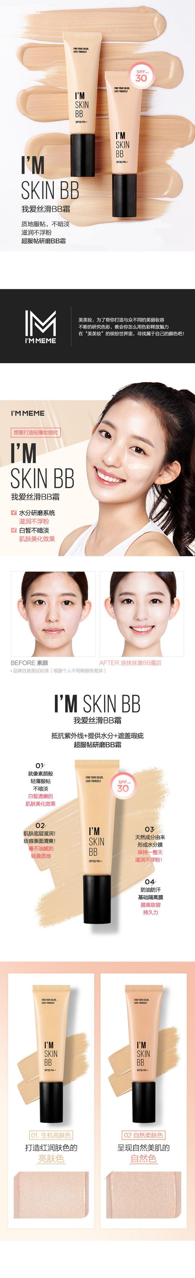 全球No.1韩国化妆品平台  - 美美箱...