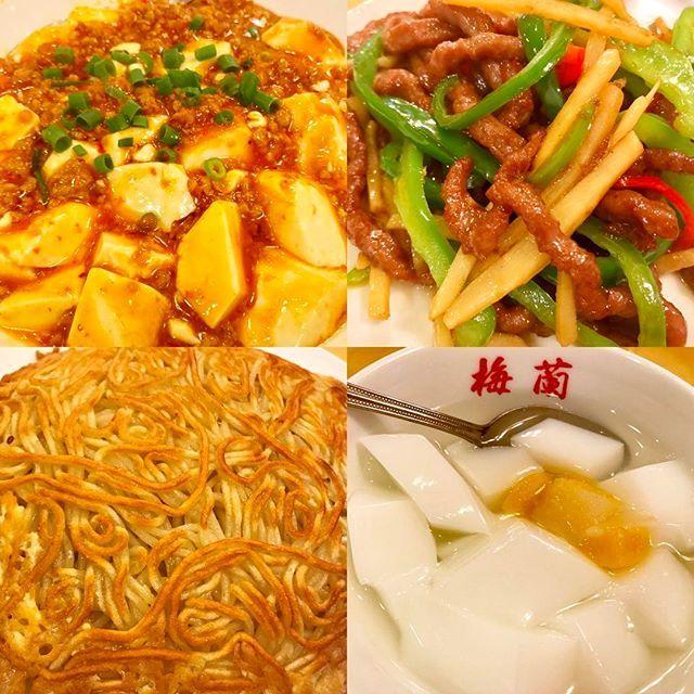 晩ごはん😋🍽 * * 友人と渋谷で晩ごはん😊💕 梅蘭に行ってきました😄🎶 食べ過ぎた…😵💨 * * #晩ごはん #料理 #中華 #東京 #デザート #スイーツ #dinner #yummy #chinese #tokyo #photo  #eat #food #sleep #goodnight